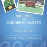 Diploma za osvojeno prvo mjesto 2014