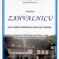 Zahvalnica-Javna ustanova kulturni centra Srebrenica