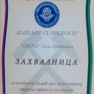 Zahvalnica Rudarski fakultet 2010.