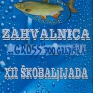 Zahvalnica Škobaljijada 2012.