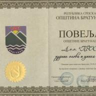 Povelja opštine Bratunac