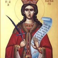 Света великомученица Варвара - 1